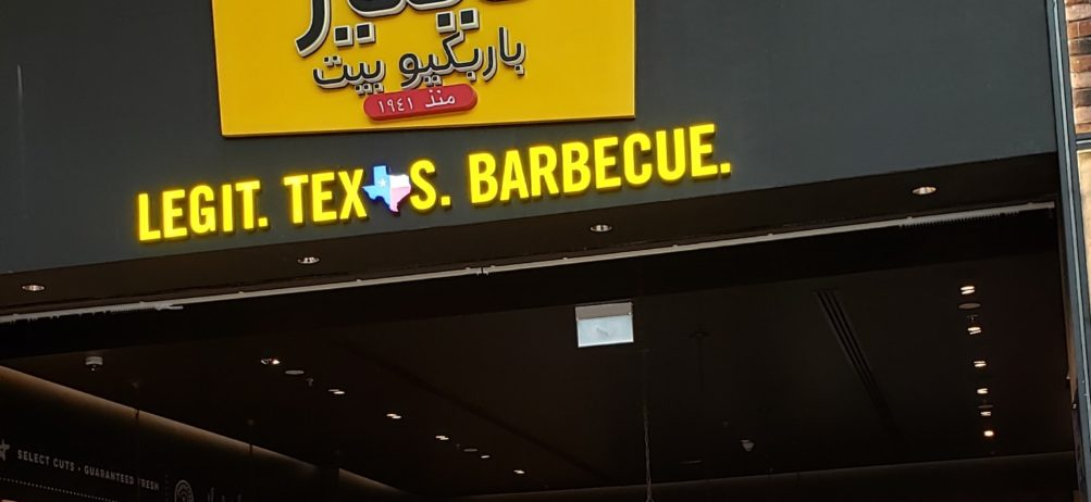 Dickeys BBQ Franchise Expands to Japan